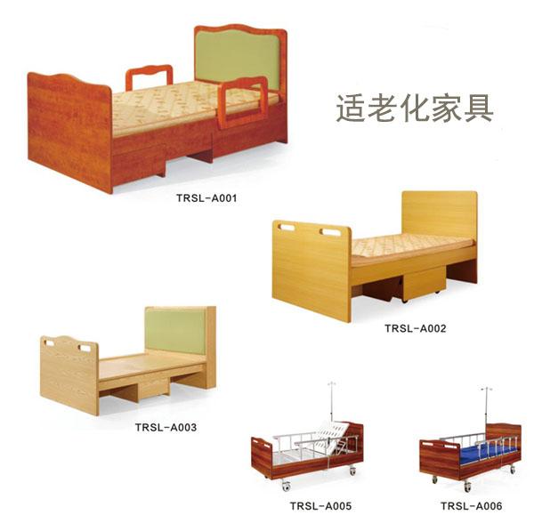适老化家具—卧室系列