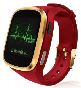 智能健康手表