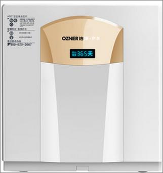 智能家用直饮厨房净水机