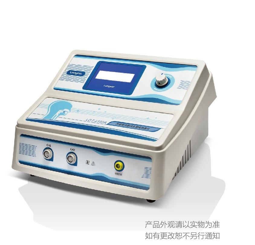 吞咽神经肌肉低频电刺激仪